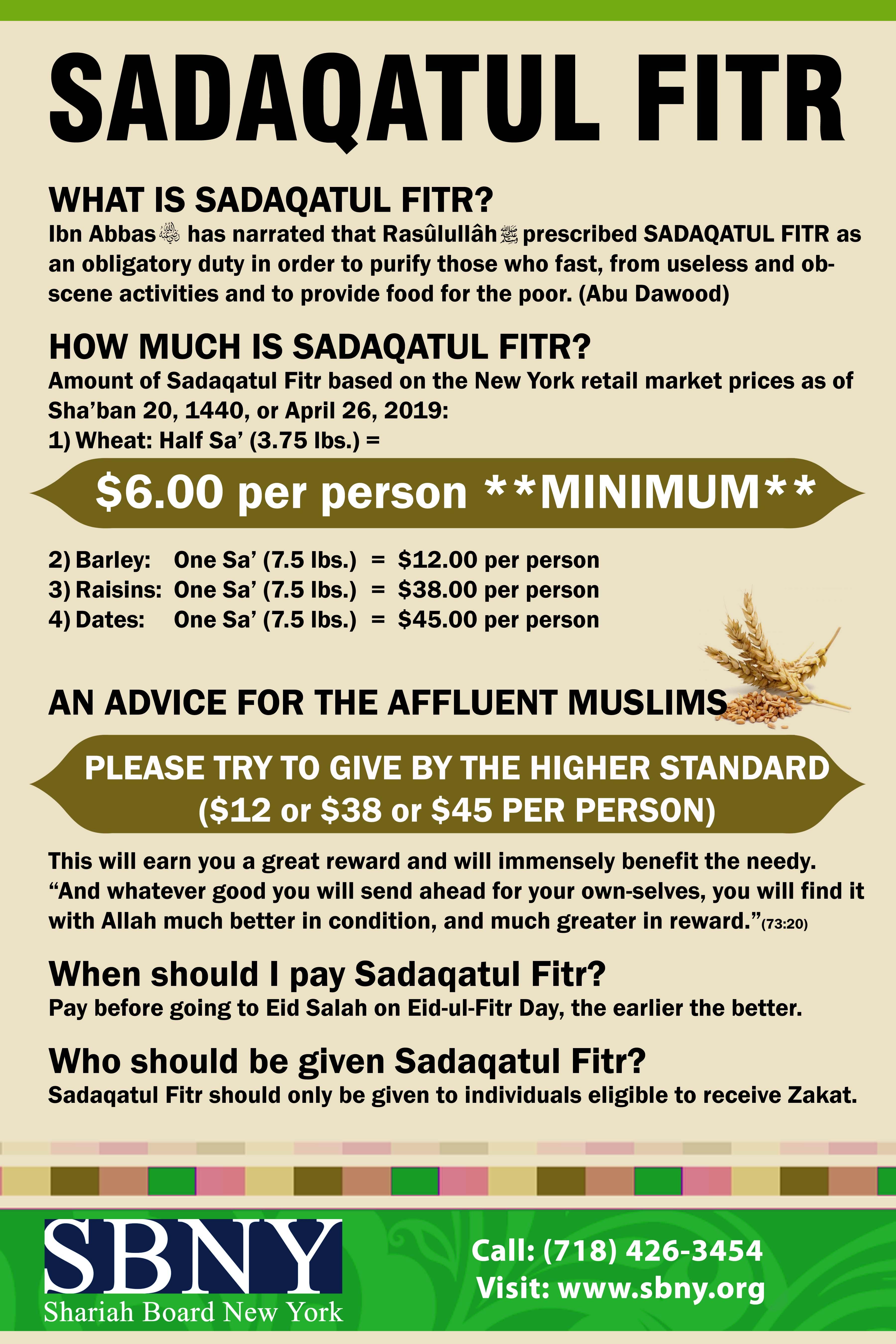 SADAQATUL FITR 2019 Shariah Board New York - SBNY